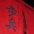 餃子歩兵 名古屋泉店のロゴ