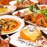 トンカフェ ダイニング Tonn Cafe Diningのおすすめポイント1