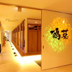 エントランス明るくモダンな店内、静岡駅徒歩30秒で使いやすい!