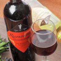 イタリア直送のタパスオリジナルブランドワイン