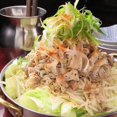肉もつ鍋×ギョウザ 十八番の写真