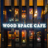 Wood Space Cafeのロゴ