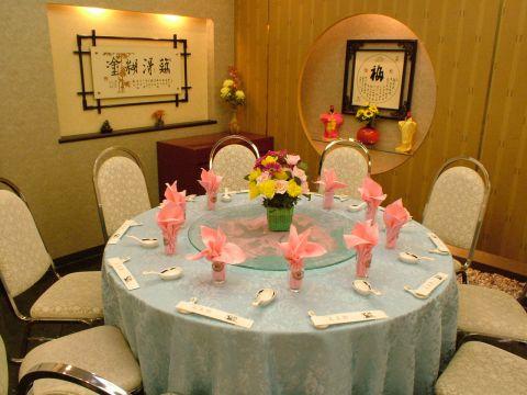 萬来軒 - 石川台 / 中華料理 - goo地図