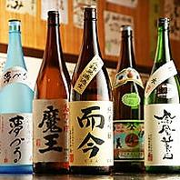 ◆種類豊富な地酒