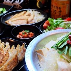 オリオン餃子 水戸駅南COMBOX店のコース写真
