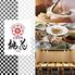 広東料理 桃花のロゴ