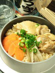 ニパチ 知立駅前店のおすすめ料理3