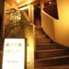 Bar Corazon バー コラソンのおすすめポイント2