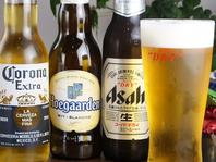 外国産ビールもあります♪