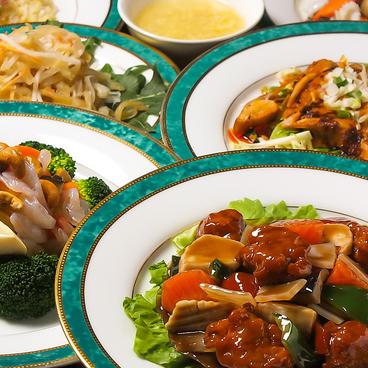 揚州厨房 浜松のおすすめ料理1