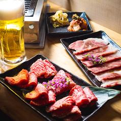 立喰い焼肉 治郎丸 渋谷店の写真