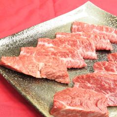 炭火ホルモン縁克起のおすすめ料理1