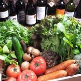 オーガニック野菜を使用のコース料理が自慢