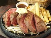 がっつりステーキ 一ツ橋学園店のおすすめ料理2