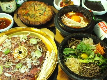 韓国家庭料理 多来 タレーのおすすめ料理1