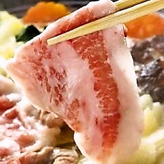 北海道食市場 丸海屋 パセオ店特集写真1