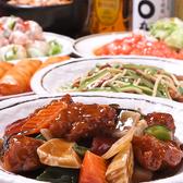 揚州厨房 浜松のおすすめ料理2