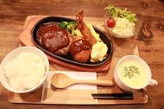 カフェ&レストラン favori ファボリ