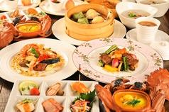 中華料理 頤和園 いわえん 天神店のコース写真