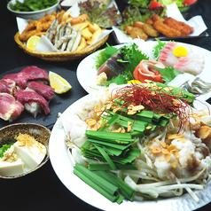 個室居酒屋 肉乃HANABI屋 八王子駅前本店のコース写真