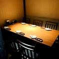 ●【 ~少人数宴会・個室席・10名様まで~ 】● 5名様~ご利用できる個室