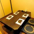 【お子様連れでも安心♪】4名様掛けの掘りごたつ式個室は、お子様連れのお客様にも安心してご利用いただけます。家族でのお食事にぜひご利用下さい。