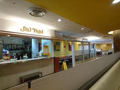 タイ国料理ジャイタイ 成田空港第1ターミナル店の写真