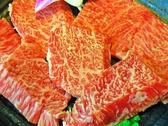 炭火焼肉 道のおすすめ料理3