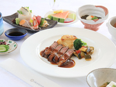 沖縄郷土料理 舟蔵 石垣リゾートグランヴィリオホテルのおすすめ料理2