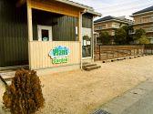 Wans Garden ワンズガーデン 滋賀のグルメ