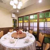 2F 2~33名様テーブル席。少人数で利用できる個室完備!!落ち着きのある店内でゆっくりとお食事をお楽しみください。