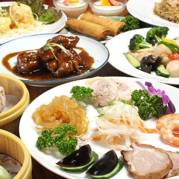 基 旬菜の広東料理のおすすめ料理1