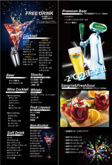 HANABI global kitchenのコース写真