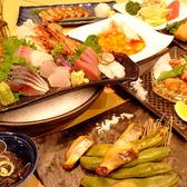 長町酒場 まゆだまのおすすめ料理2