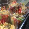 【ガーデンBBQパーティープラン】カップサラダ☆オードブルやドリンクにもご期待ください!