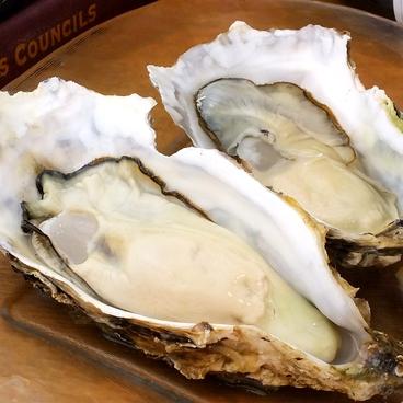 アジアンビストロ Dai 青葉台店のおすすめ料理1