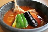 北海道うまいもん屋 北の蔵のおすすめ料理3