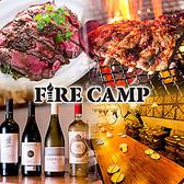 肉バル ファイヤーキャンプ FIRE CAMP 津市のグルメ