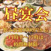 林家樓別館のおすすめ料理2