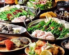 爐庵 久留米店のおすすめ料理1