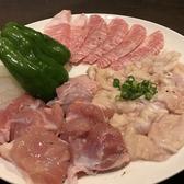 函館 蔵やのおすすめ料理2
