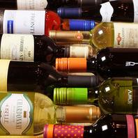 100種以上のこだわりワインを取り揃えております!