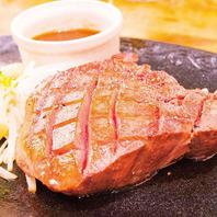 厚切り肉で心もお腹も大満足まちがいなし!