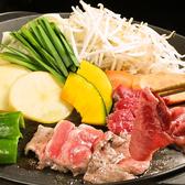 BEER&BBQ KIMURAYA 溝の口駅前のおすすめ料理3