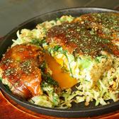 広島お好み焼き ケンちゃんのおすすめ料理3