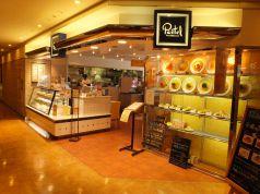 パステル 丸井水戸店の写真