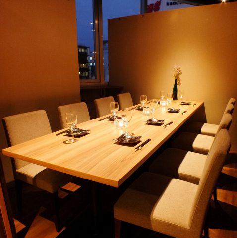 【新宿で合コン】料理とデザートにこだわりアリ!個室で楽しめるコスパ高いお店