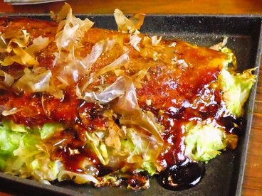うお座 町田のおすすめ料理1