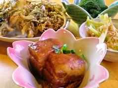 沖縄料理 はは