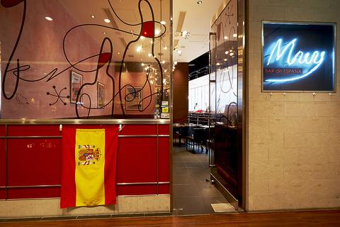16mのロングカウンターからの夜景★人気のスペイン料理をミッドランドスクエアで♪